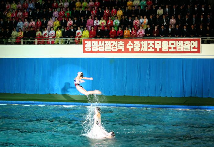2014py-waterdancejump.jpg