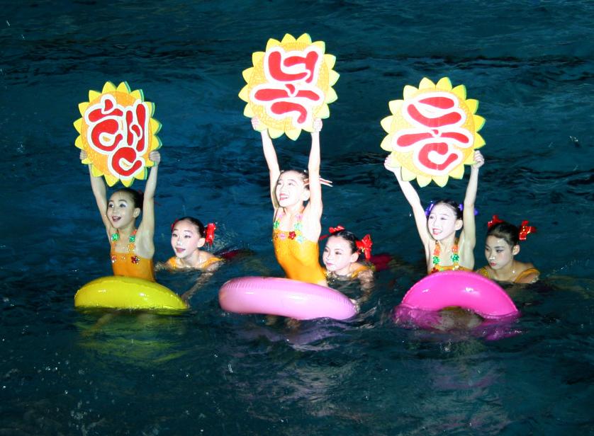 2014py-waterdance10.jpg