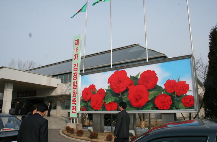 2014py-kimjiflower.jpg
