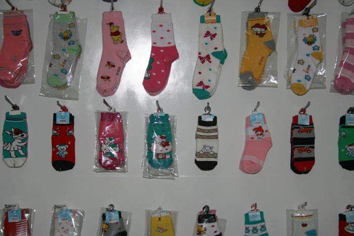 2014py-socks05.jpg