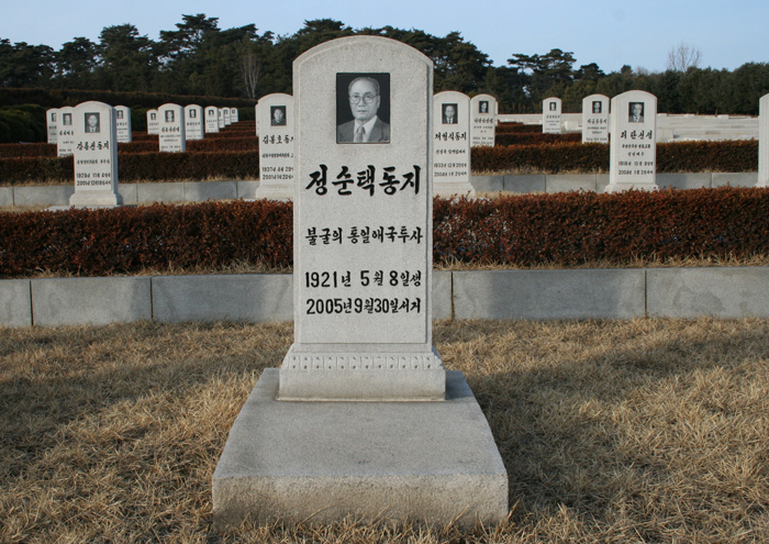 1-jangkisoo-chungsoontaekfromskoreacremeation.jpg