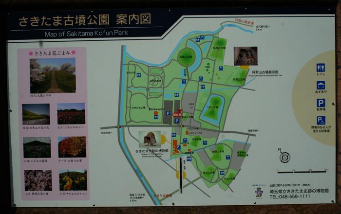 japan2014-kimmc01.jpg