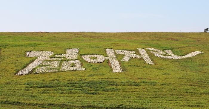 1-wonsan-sepo05.jpg