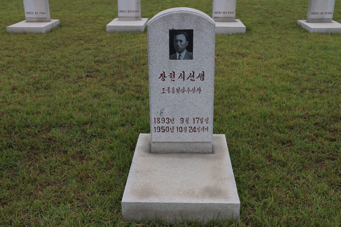 1-nkjaibukcemetary-five-changhs.jpg