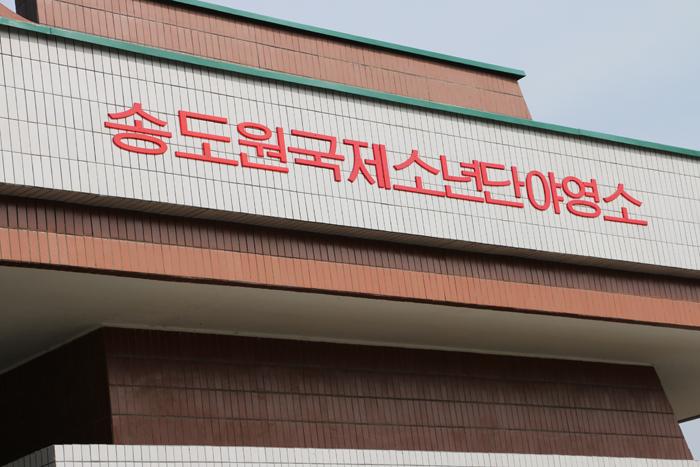 1-wonsan-songdowon03.jpg
