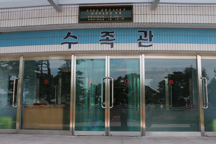 1-wonsan-songdowonfish01.jpg