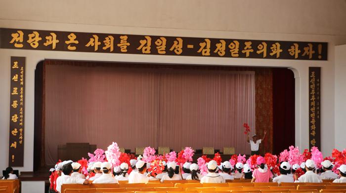 1-mankyongfarm07.jpg