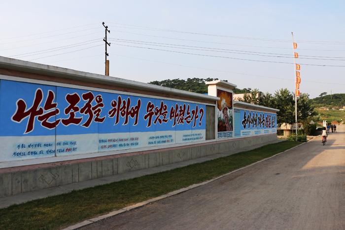 1-mankyongfarm06.jpg