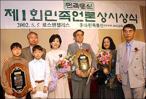 minjoktongshin-1stjournalistaward02.jpg