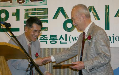 minjoktongshin-2ndjournalistaward02.jpg