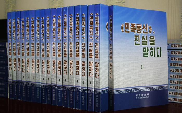 1-rohbooksall01.jpg