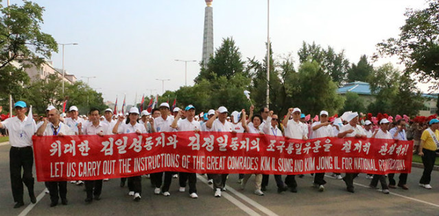 1-youth-march22.jpg