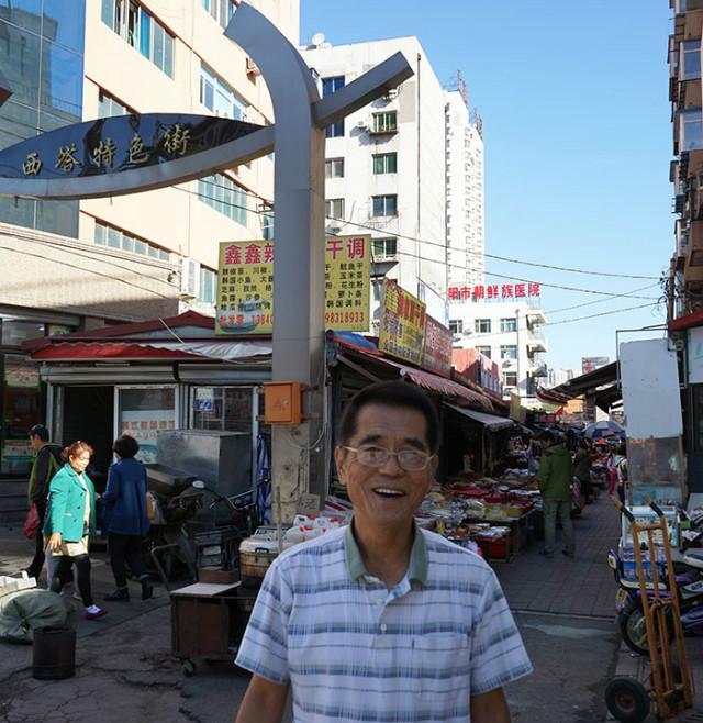 chinasenyang-18.jpg