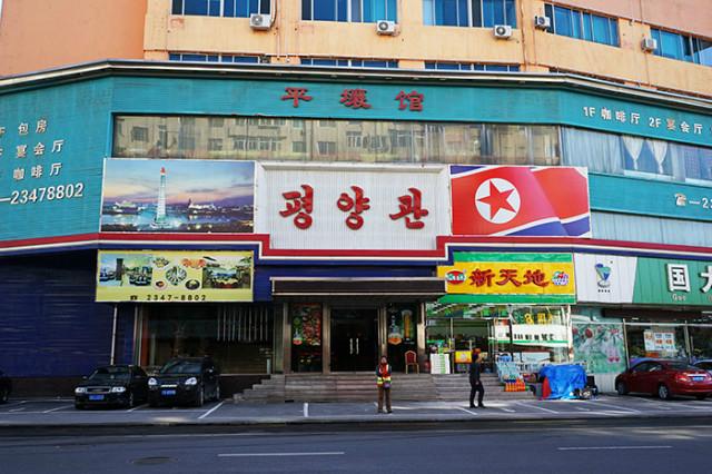 chinasenyang-19.jpg