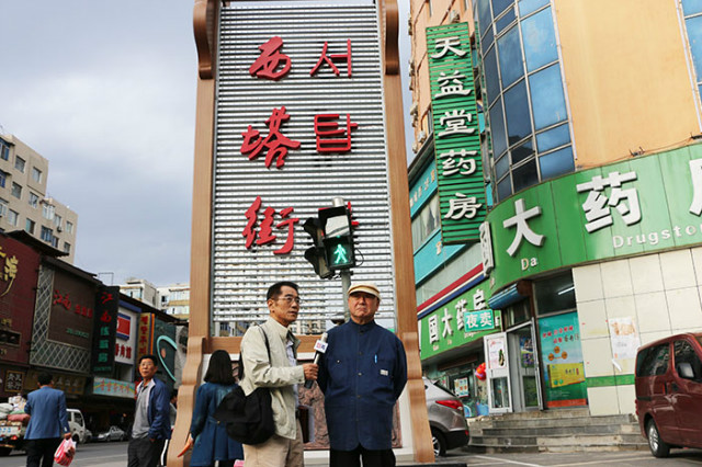 chinasenyang-leehakyoo02.jpg