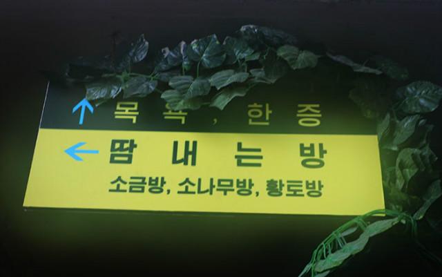 광명성절-금컵식료공장-05.jpg