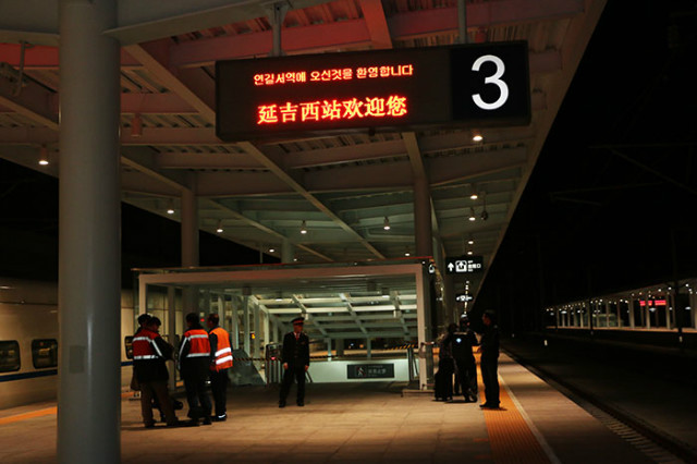 중국여행08.jpg
