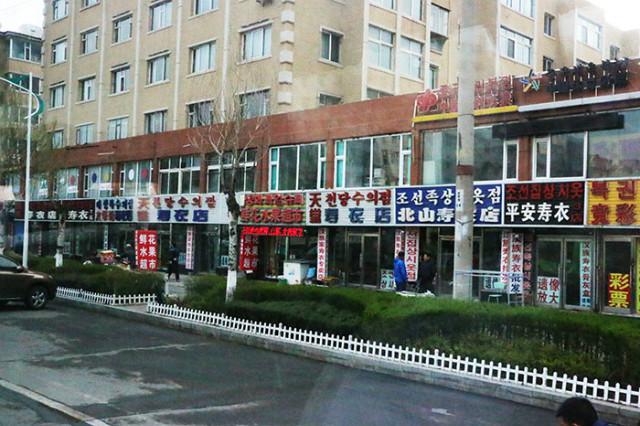 중국여행03.jpg
