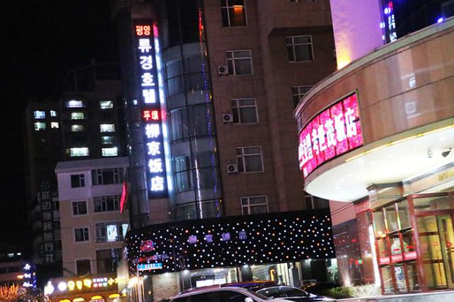 중국여행04.jpg