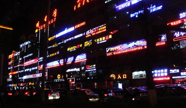 중국여행07.jpg