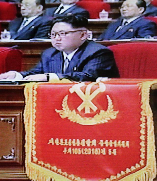 조선당7차대회-재일동포대표축기.jpg