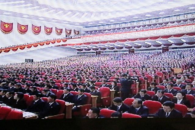 조선당7차대회광경.jpg