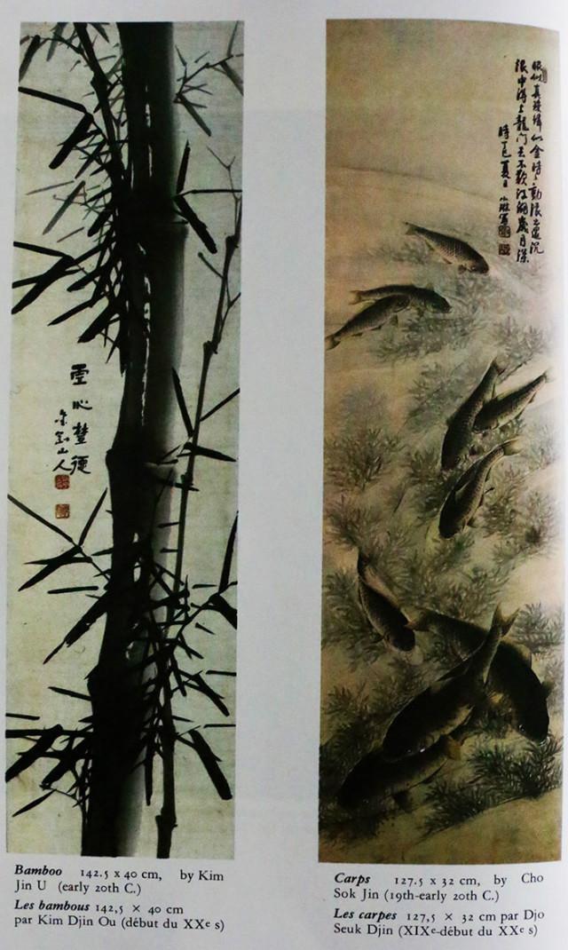 조선당7차대회-미술박물관01.jpg