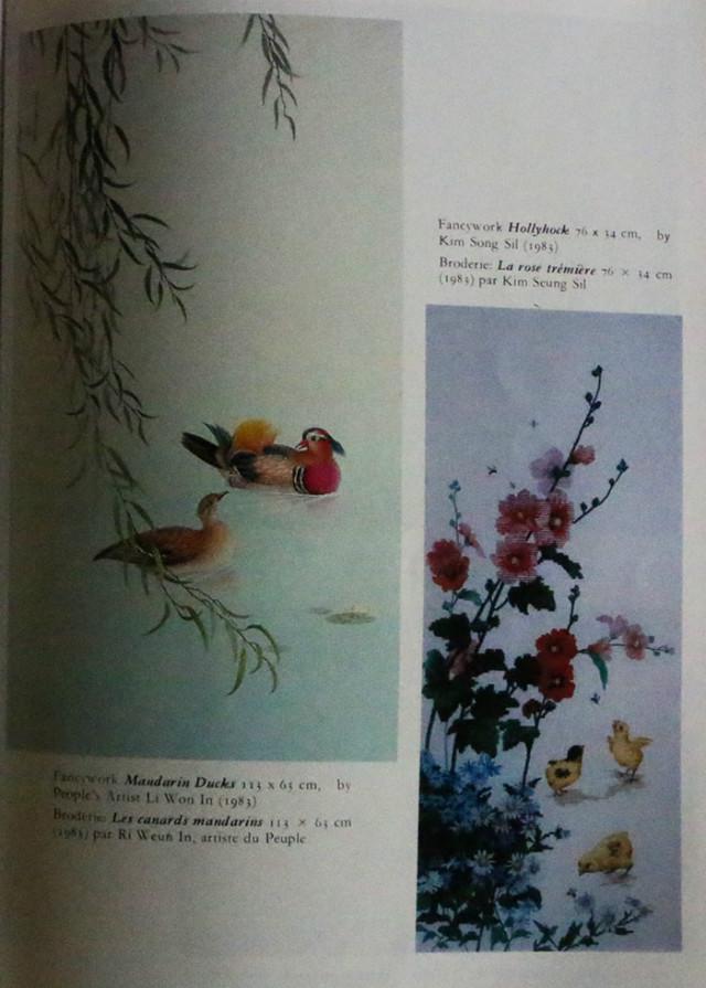 조선당7차대회-미술박물관03.jpg