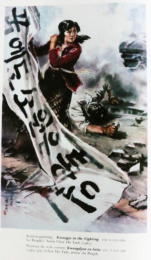 조선당7차대회-미술박물관07.jpg