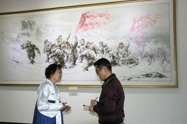 조선당7차대회-미술박물관-곽송애.jpg