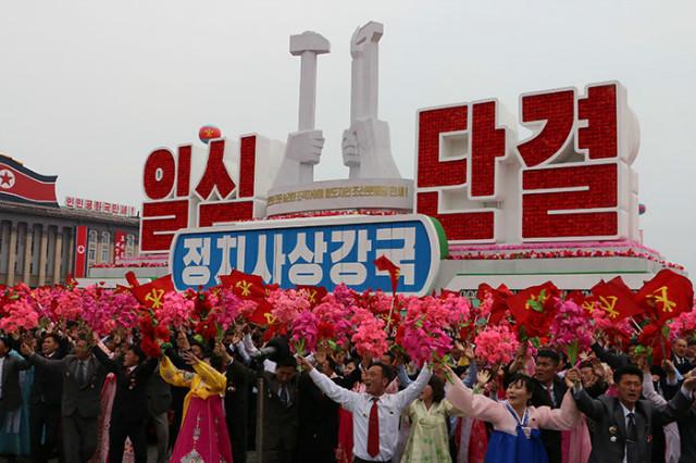 조선당제7차대회-군중01.jpg