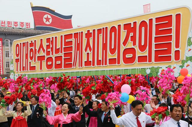 조선당제7차대회-군중03.jpg