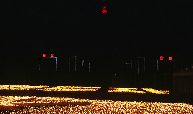 조선당-횃불-일심단결.jpg