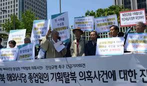 조선-여종업원들 집단유괴01.jpg