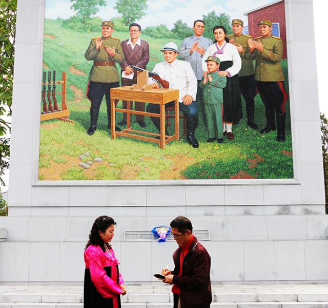1-조선평촌혁명사적지0001.jpg