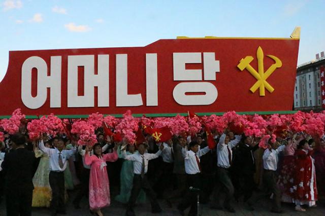 nkparade-slogan1.jpg