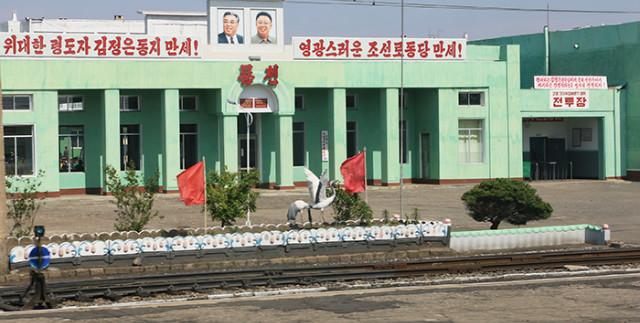 1-조선농촌풍경004.jpg