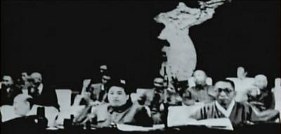 남북연석회의.jpg