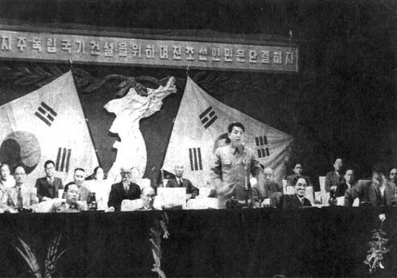 남북연석회의02.jpg