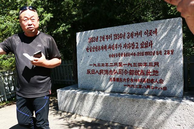 연길-왕청사적지005.jpg