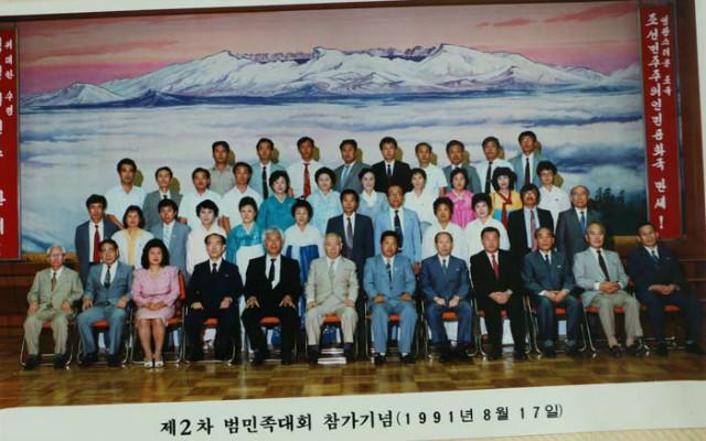 양은식-범민족대회참가평양01.jpg