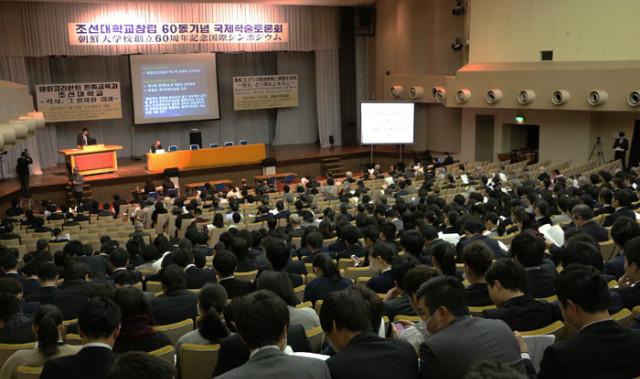 일본조대60돌국제토론회0002.jpg
