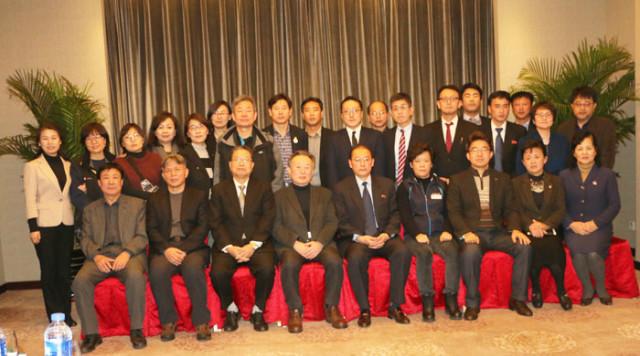 심양연석회의준비12012016-05.jpg