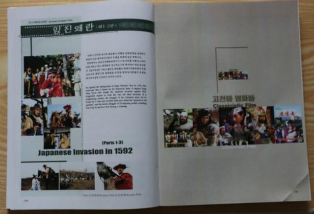 중국-이학유-고전물.jpg