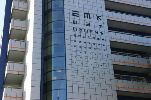 방북73-병원005.jpg