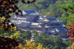 방북73-국가선물관-묘향산.jpeg