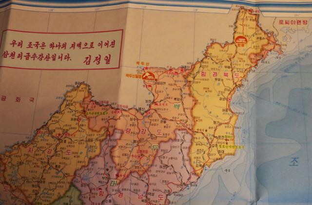 방북73-북부피해복구전선.jpg