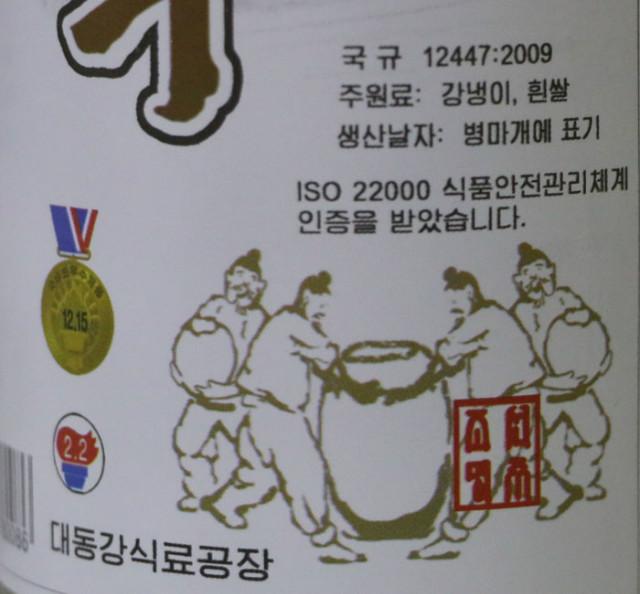 방북73-평양명주상포.jpg