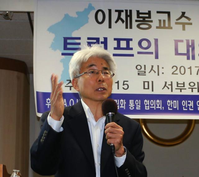 이재봉방미강연04.jpg