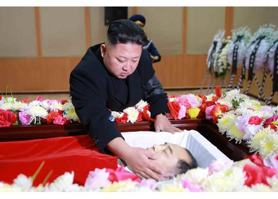 김정은-강기섭장례참석.jpg